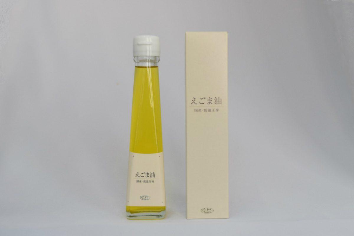 写真1:えごま油 1本(120g)
