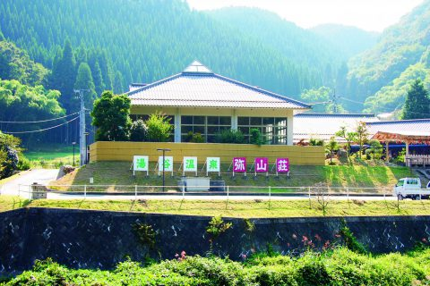 写真3:弥山荘を選択