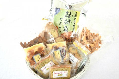 【えごまを使ったお菓子たち】えごまお菓子セット