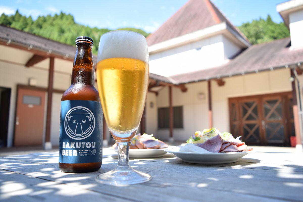 写真3:【川本の魅力が詰まってます】えごまビール(BAKUTOU BEER) 3本セット