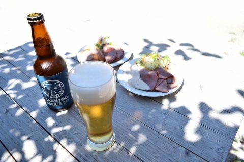 【川本の魅力が詰まってます】えごまビール(BAKUTOU BEER) 3本セット