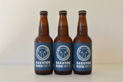 写真2:【川本の魅力が詰まってます】えごまビール(BAKUTOU BEER) 3本セットを選択