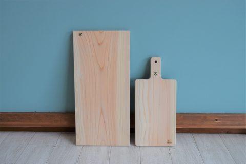 【老舗家具店の手作り】 俎板(まないた)2種セット