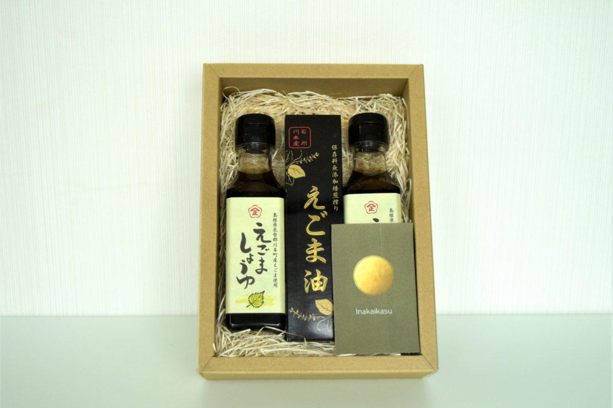 写真1:【川本町のえごま油はここからはじまった】Inakaikasu えごま油とえごま醤油(2本)セット