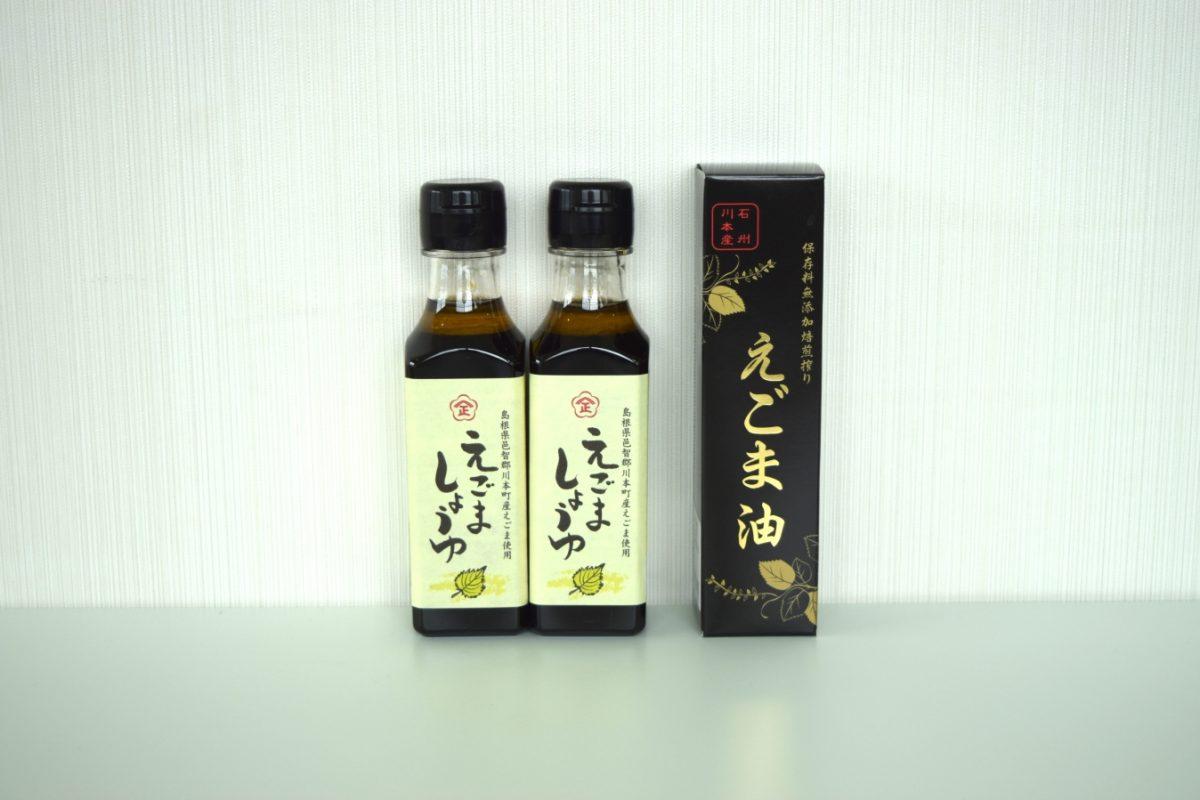 写真2:【川本町のえごま油はここからはじまった】Inakaikasu えごま油とえごま醤油(2本)セット